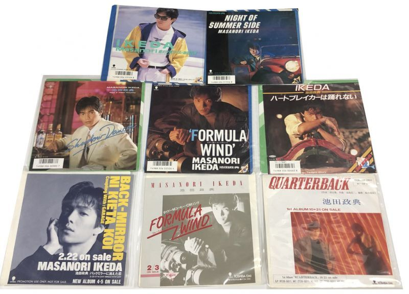 池田政典 8枚セット シングルレコード - えるえるレコード